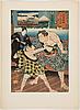 Eight utagawa kuniyoshi (1797/98-1861) colour woodblock prints, from 'sixty-nine stations of kisokaido road'.