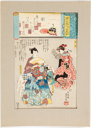 A japanese wood block print by utagawa kuniyoshi, from the series of the hotaru 螢 (no. 25 fireflies)