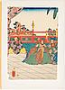 Two yoshitsuya (1822-1866) color woodblock prints. japan, figures.