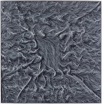 KARL NORIN, Utförd 2014. Fuskpäls, epoxy, foam board, glasfiber.