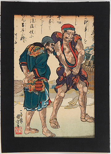 Two utagawa kuniyoshi (1797/98-1861) color woodblock prints. japan, 'the humility of kanshin', 1835.