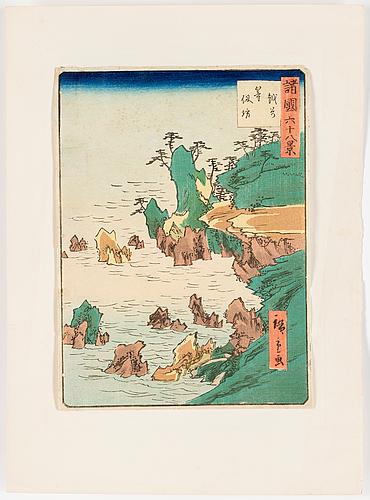 Utagawa hiroshige ii (1826-1869), color woodblock print, japan, frp, series shokoku rokujû-hakkei, echizen tōjinbō.