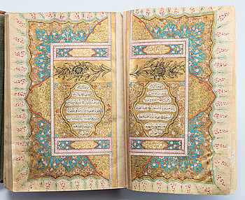 BOK Koran 1700-tal Ottomansk signerad Abdallah ibn Al Saif Ibrahim.
