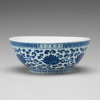 550. A large blue and white Ming style 'dice' bowl, Qing dynasty, Yongzhengs six character mark and period (1723-35).