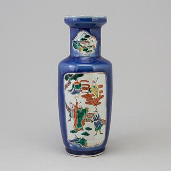 VAS, porslin. Kina, Qingdynastin, Guangxu (1874-1908).