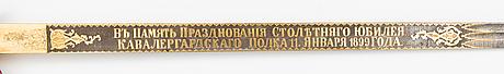 Russian chevalier guards presentation pallash, late 19th century