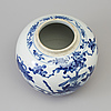 A blue and white porcelain jar, qing dynasty, late 19th century