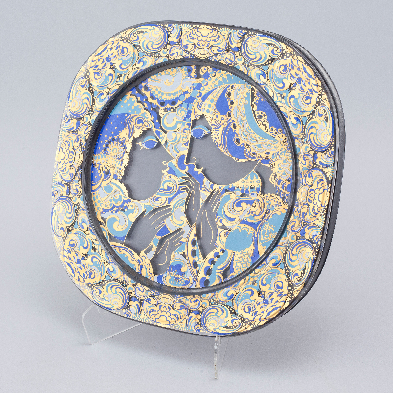 Design Björn Wiinblad Rosenthal Romanze Glas Likörschale 6,5cm