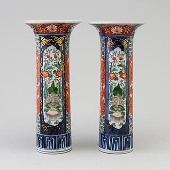 VASER, ett par, porslin, Kina, 1800-tal.