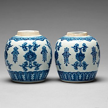 210. Two blue and white jars, Qing dynasty, Kangxi (1662-1722).