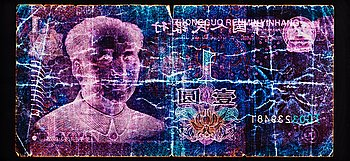 """257. David LaChapelle, """"Negative Currency, 1 Yuan used as Negative"""", 2010."""