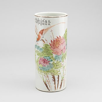 A CHINESE PORCELAIN VASE SECOND HALF OF 19TH CENTURY,