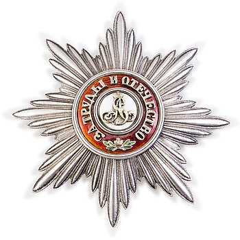 68. An Imperial Russian order of Alexander Nevsky, silver breast star by Keibel, 1896-1908.