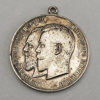 MEDALJ - RYSSLAND, Tsar Alexander III & Tsar Nicholas II, Ministeriet för mark och jordbruk , sannolikt 1894.