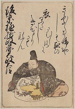 Three woodblock prints from books, Japan, 19th century.