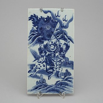 A blue and white porcelain tile, Qing dynasty, Guangxu (1874-1908).