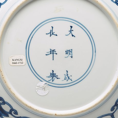 A pair of blue and white rotterdam plates, qing dynasty, kangxi (1662-1722).