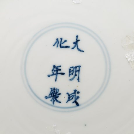 Two blue and white dishes, qing dynasty, kangxi (1662-1722).