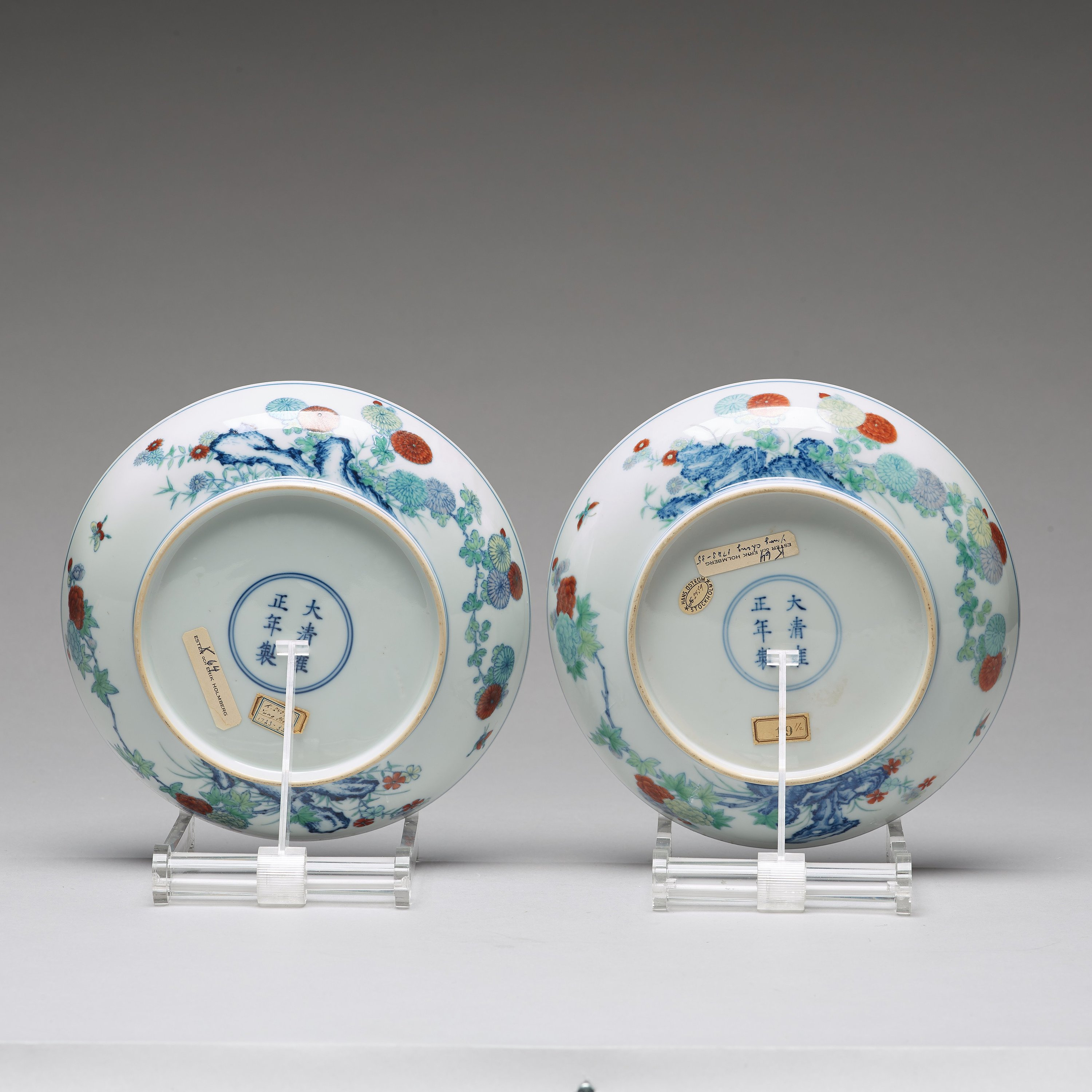 A pair of 'butterfly and peonies' dishes, Qing dynasty with