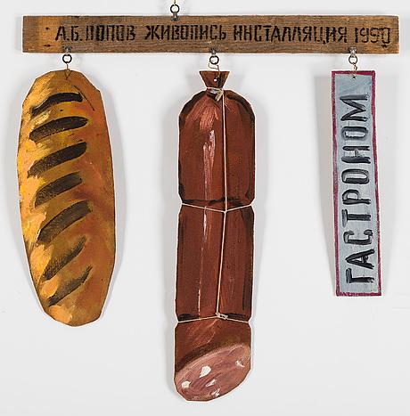 Alexandr popov, assemblage/mobil, signerad och daterad 1990.