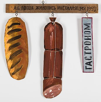 ALEXANDR POPOV, assemblage/mobile, signed and dated 1990.