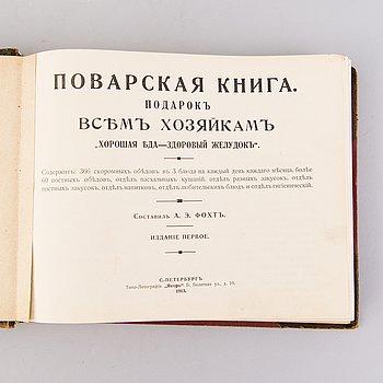 KOKBOK, tryckt i S:t Petersburg, Ryssland 1913.