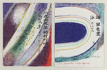 OLLE BONNIÉR, 2 skisser, blandteknik på papper, signerade och daterade 1943 och 1947.