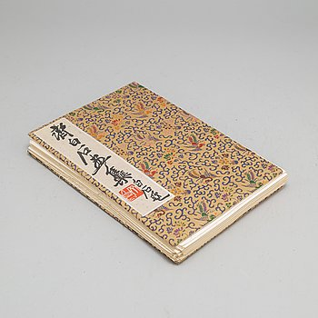 Book with 21 woodcuts in colours, 'Qi Baishi hua ji', published by Rong Bao Zhai xin ji, Beijing 1952.