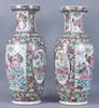 Golvvaser, ett par, porslin, kina, 1900-tal.