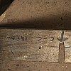 """Carl magnus, väggskulpturer,  del i och del ii av """"ornament"""", sign och dat  88"""
