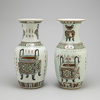 A pair of famille rose vases, 20th century.