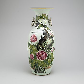 A famille rose 20th century vase.