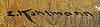 Ejnar kohlmann, olja på duk, signerad