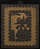 A chinese carved wood panel around 1900