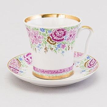 COFFEE CUP, porcelain Lomonosov, Soviet Union 1980.