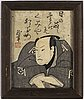 Six (4+2) japanese color woodblock prints, late 19th/early 20th century.