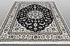 A rug, nain, ca 250 x 200 cm.