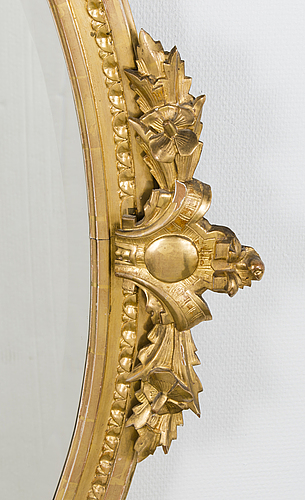 A mirror from the latter half of 19th century