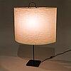 Toshiyuki kita, 'kyo' lamp for idk design laboratory, japan. design year 1983.