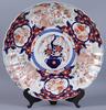 Fat, porslin, japan, 1800/1900-tal.