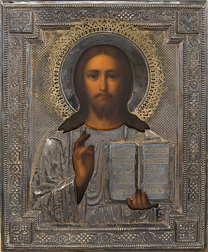 A russian icon dated 1893 sankt petersburg