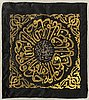 An islamic metal embroidered textile around 1900 ca 100 x 95 cm