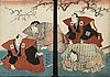 A pair of japanese coloured woodcuts, 19/20th century.