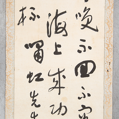 A hanging scroll, ink and colour on paper, signed yu youren (1879-1964).
