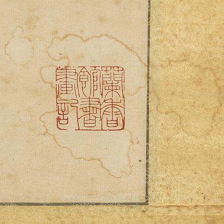 Gao yihong (1908-1982), rullmÅlning, tusch och färg på papper. kina, signerad samt daterad 1961.