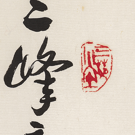 A hanging scroll, signed chen yulong.