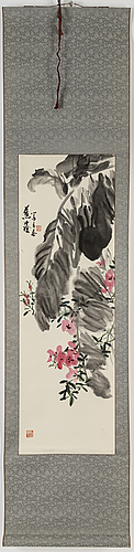 A hanging scroll, signed gong yin (1937-).