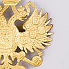 A russian early 20th century gilded fitting.