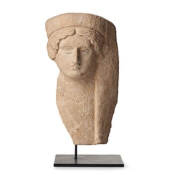 118. A sculpture fragment of a friese. Presumably Hellenistic, 500-100 B.C.