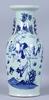Golvurna, porslin, kina, 1800-tal.